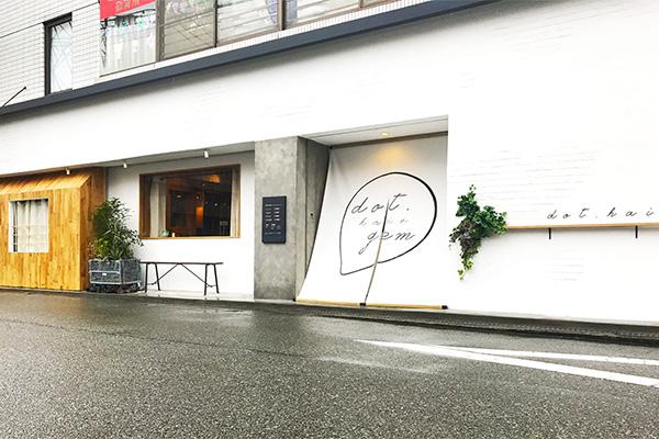 gem宝塚店